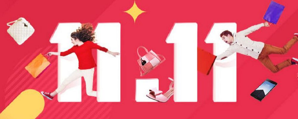 Singles' Day is November 11: Here's What Canadian Shoppers Can Expect