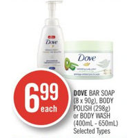 Dove Bar Soap Body Polish Or Body Wash