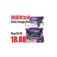 Daily Sangju Grapes