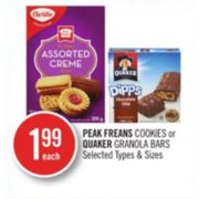 Quaker Granola Bars - $1.99