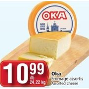 Oka Cheese  - $10.99/lb