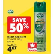 Insect Repellent - $4.67 (50% Off)