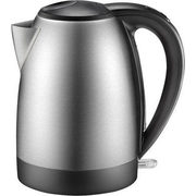 Insignia Electric Kettle - $19.99 ($5.00 off)
