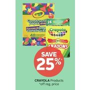 Crayola Products - 25% off